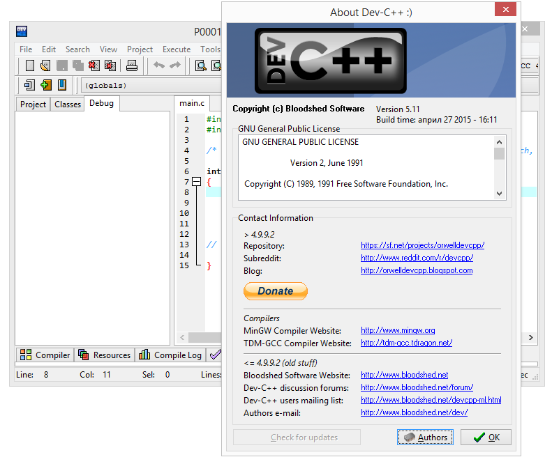 Dev-C++ IDE